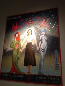 ミン・ウォン展「私の中の私」をたいして期待もせずに見たのですが、これがホントに楽しかった|行政書士阿部総合事務所