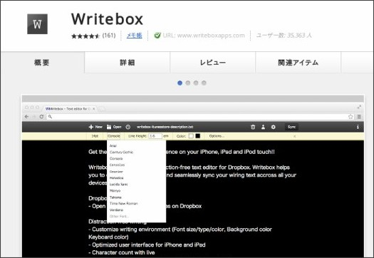 Evernoteで文字数カウントを表示する方法、このサイトが一番分かりやすかった!|行政書士阿部総合事務所