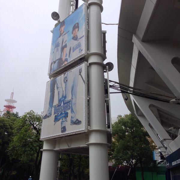 iPhone5 横浜スタジアム周辺|行政書士阿部総合事務所