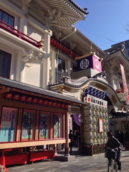 新春の歌舞伎座の風景をどうぞ!|行政書士阿部総合事務所