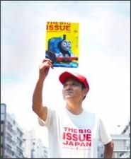 『ビッグイシューの四重苦』1活字離れ 2無料誌の台頭 3路上販売、最後の「苦」は?|行政書士阿部総合事務所