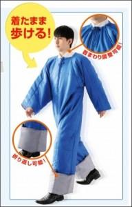 KING JIMの『着るふとん&エアーマット』。さて、洗濯はどうする?|行政書士阿部総合事務所