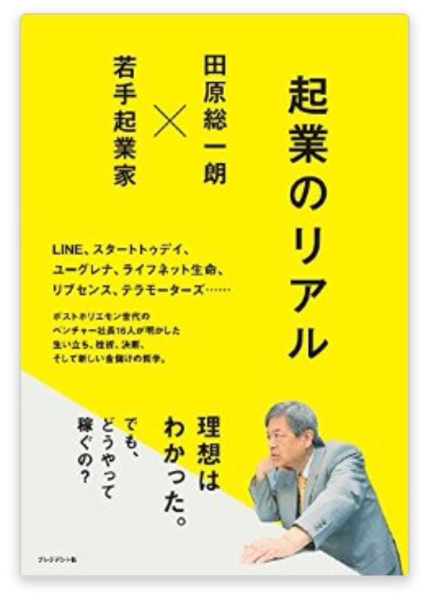 堀江貴文さんは2年経たないと会社の役員になれない←なぜか?|行政書士阿部総合事務所