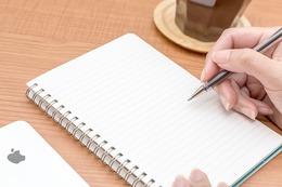 『「エンディングノート」に書きたいこと、男女差が明確に』差の理由はこうだと思う|行政書士阿部総合事務所