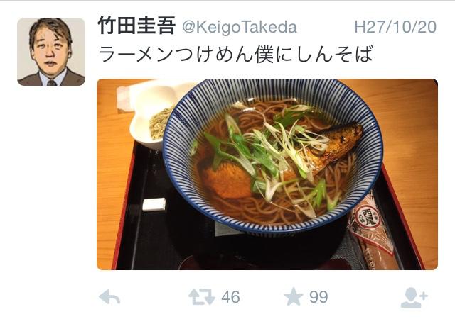 竹田圭吾さんで学んだ、自分の死後もSNSアカウントは消す必要がない理由|エンディングノート|行政書士阿部総合事務所