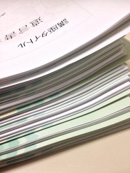 行政書士阿部隆昭オリジナルの「相続・遺言書のセミナー」が好評です!|行政書士阿部総合事務所