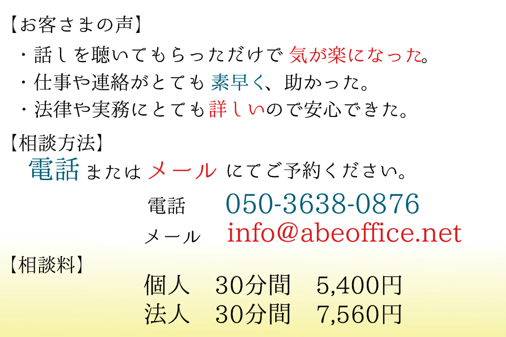 koezei背景1024683paper_00083   950250