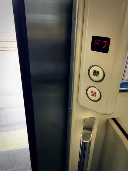 自分で押さないと1ミリも開かないのは「人生の扉」も「高崎線の車内ドア」も同じ|行政書士阿部総合事務所