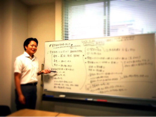 Growitsイベント『業務委託契約書の読み方』セミナーを開催しました|行政書士阿部総合事務所