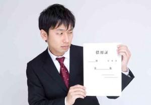 「日本人は高給取り!だから安い外国人を雇おう!」という社長様ちょっと待ってください|行政書士阿部総合事務所
