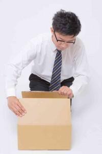 助成金申請とビザの変更申請はブラックボックスを探り当てるという意味では似ている|行政書士阿部総合事務所