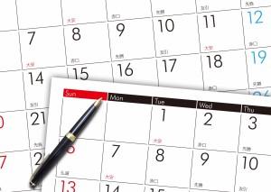 【外国人社員雇用Q&A】外国人アルバイトの28時間はいつからいつまでですか?|行政書士阿部総合事務所