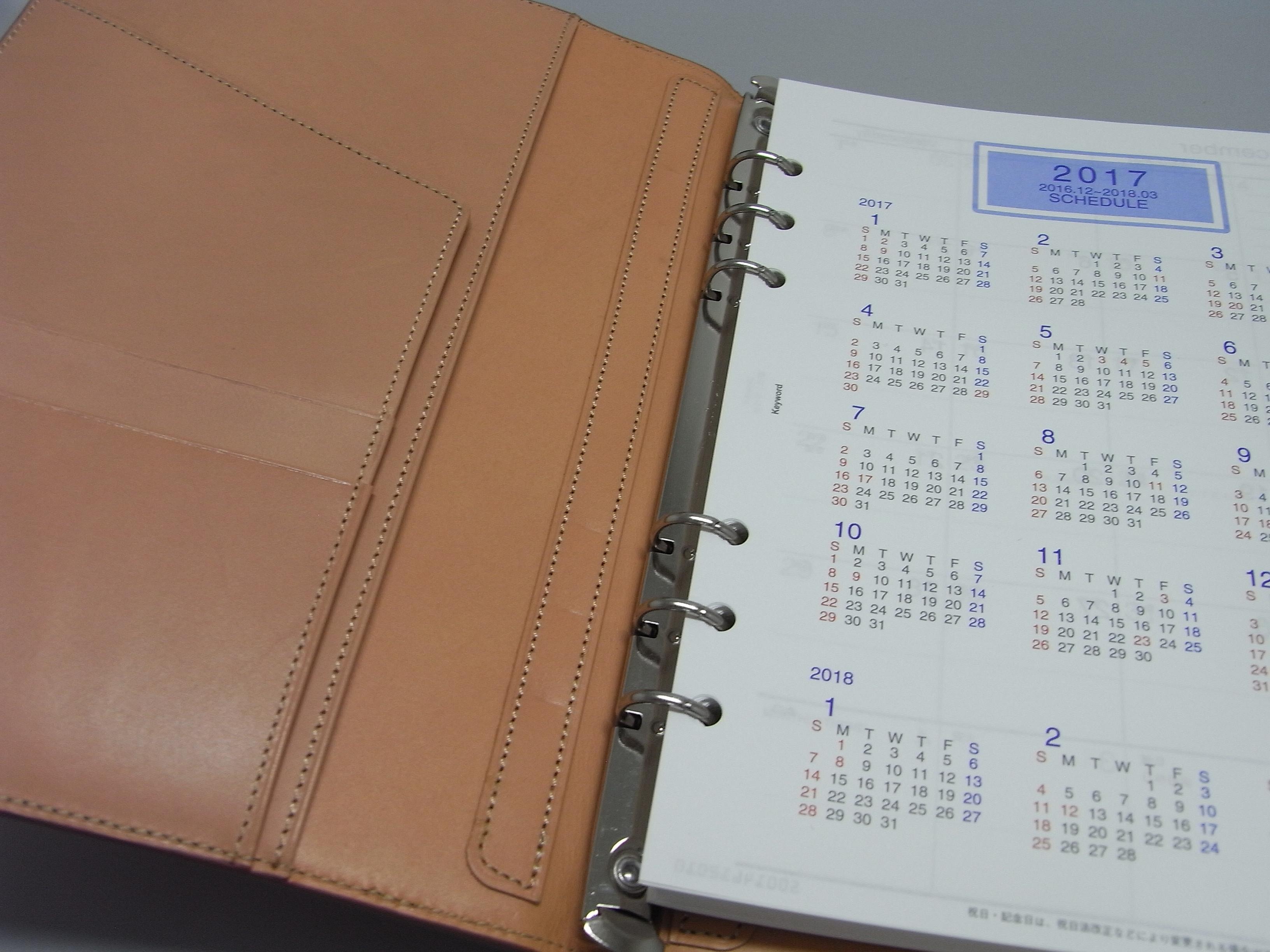 持つ喜びMAX!レイメイ藤井のダヴィンチ手帳に来年の予定は任せた!|行政書士阿部総合事務所