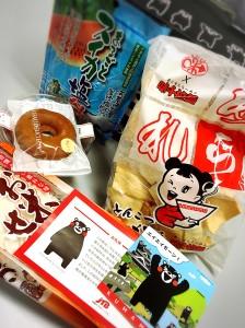 「ふるさと北区区民祭り」で購入した『くまもとお菓子BOX』の中身が美味しかった|行政書士阿部総合事務所