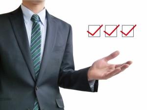ものづくり補助金で採択される申請書に仕上げるには「ストーリー」が大切|行政書士阿部総合事務所