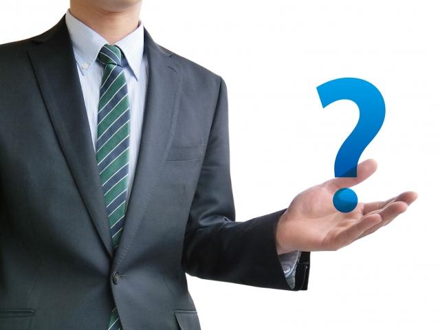株式会社設立時の取締役は何人必要?、何人いれば体裁が良いのか?|行政書士阿部総合事務所