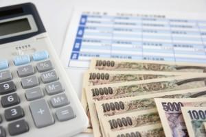 法人化を迷う最大のハードル「法人住民税7万円」の恐怖を乗り越えよう!|行政書士阿部総合事務所