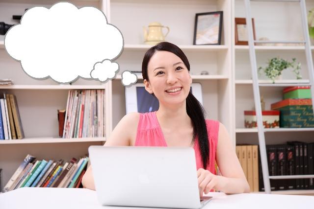 MacBook Pro(macOS)でインターネットFAX「BizFAX ストレージ&リモート」は使えたのか?|行政書士阿部総合事務所