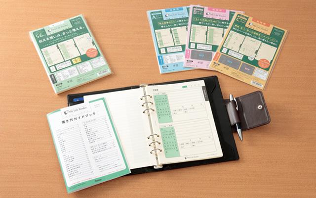 『文具流通マガジン』で行政書士阿部隆昭が著作したエンディングノートが紹介されています|行政書士阿部総合事務所
