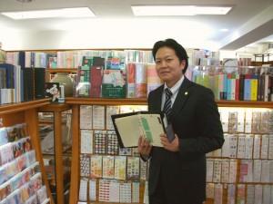行ってみよう!赤羽の老舗大型文具店コダマ様に行政書士阿部隆昭が著作したエンディングノートを置いて頂きました!|行政書士阿部総合事務所