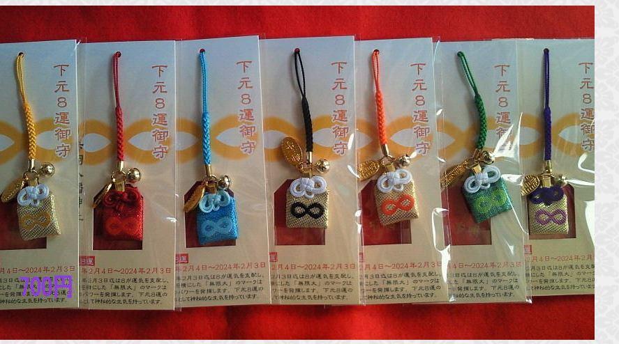 【開運女子の新ルール】東京都北区赤羽にある八幡神社から御朱印集めはスタートしまスタートします!
