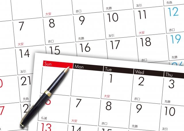 「大安」、「一粒万倍日」、「誕生日」、「記念日」などに会社を作りたい!そのときに知らなければならないこと|行政書士阿部総合事務所