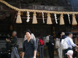 高尾山初登頂第一日目、都心からも近く最高の気分転換に!、山頂の山菜おにぎりセットが美味すぎる!|行政書士阿部総合事務所
