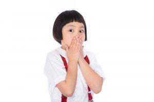 小学六年生限定【野獣系行政書士の「夏休み子ども起業塾」】開催します!|行政書士阿部総合事務所