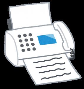 【契約書の作り方】FAXなのかメールなのか、通知方法は定めておいたほうがいい|行政書士阿部総合事務所