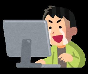 メルマガ宣伝、セミナー告知、商品宣伝も原則OKに!アメーバブログの利用規約2018変更|行政書士阿部総合事務所