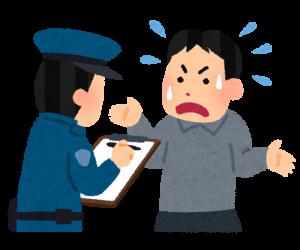 【民泊の始め方】「合法民泊」と「違法民泊」との違いを知っておこう|行政書士阿部総合事務所