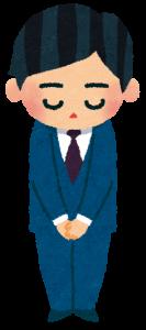 【重要】「子ども起業塾」開催は中止します!「2017夏休み赤羽子ども起業塾」プロジェクト進捗20|行政書士阿部総合事務所