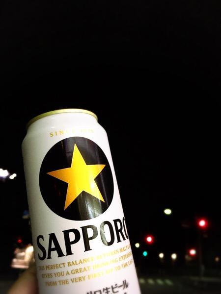 星にならなきゃね♪、阿部隆昭は合同会社コノチカラの代表社員となりました|行政書士阿部総合事務所