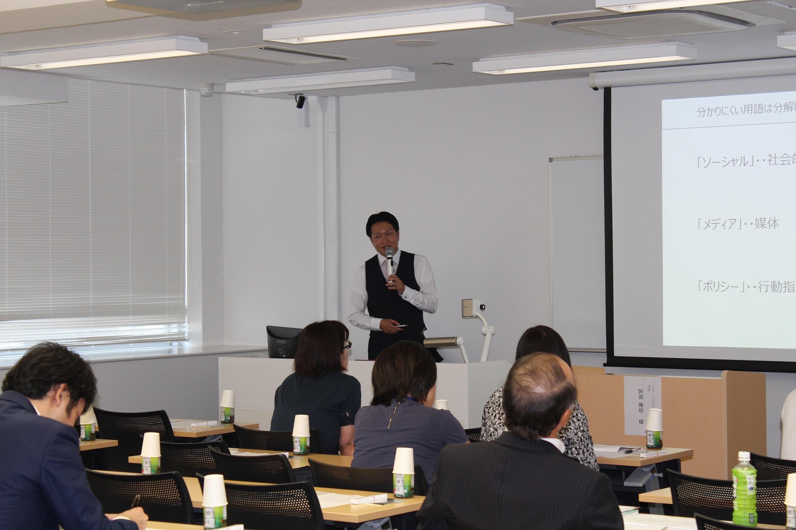東京電機大学創業支援施設で講師登壇したセミナーの模様が公開されています|行政書士阿部総合事務所