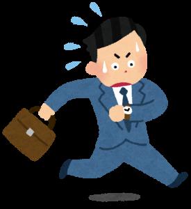 余裕を持って5分前に到着する人、時間ピッタリに来る人、「遅れちゃってスイマセーン」という人、誰を信頼しますか?|行政書士阿部総合事務所