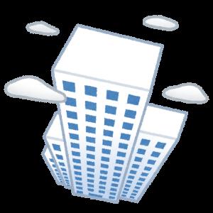 ここがポイント!民泊対応の改正マンション標準管理規約が国交省から公開されています|行政書士阿部総合事務所