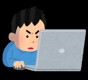 二つのサイトでブログ毎日更新を続けることは可能なのか?|行政書士阿部総合事務所