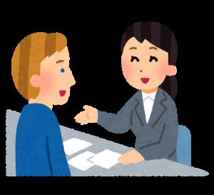 ミラサポ専門家派遣で外国人雇用コンサルティングを!|行政書士阿部総合事務所