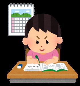 子ども起業塾の関連ページは今後、合同会社コノチカラで引き継ぎます|行政書士阿部総合事務所