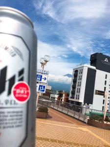富士山の見える場所で創業支援セミナーの講師登壇と最高の一杯のために|行政書士阿部総合事務所