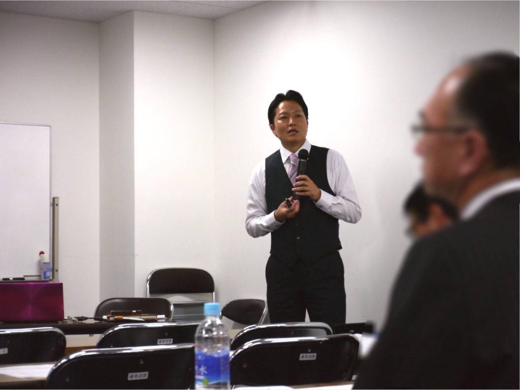 平成29年度補正予算「小規模事業者持続化補助金」セミナー開催!|行政書士阿部総合事務所