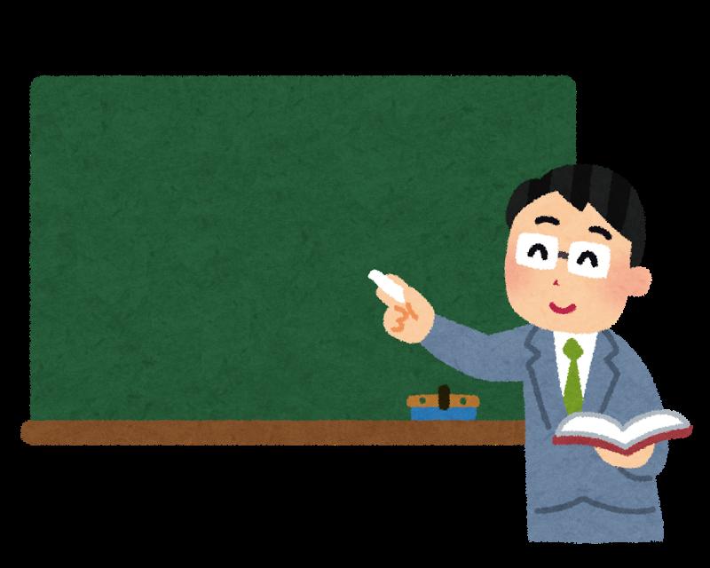商工会議所から呼ばれるセミナー講師になる方法|行政書士阿部総合事務所