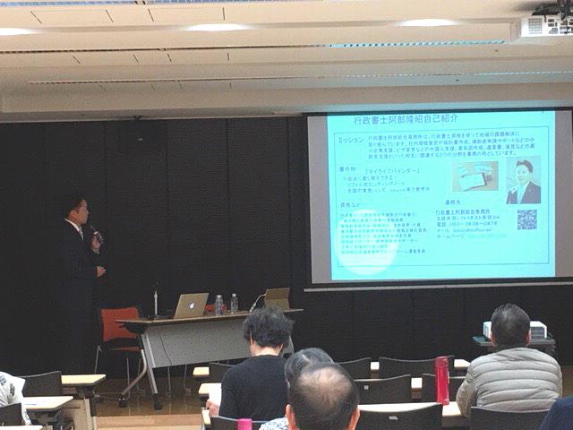 千代田区「かがやき大学」健康長寿学科にエンディングノートで登壇してきました!|行政書士阿部総合事務所