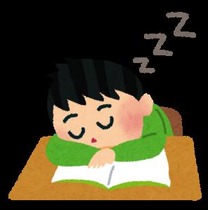 参加者が居眠りしないセミナーが素晴らしいセミナーなのか?|行政書士阿部総合事務所