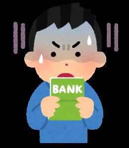 創業融資申請代行サービスの選び方|行政書士阿部総合事務所