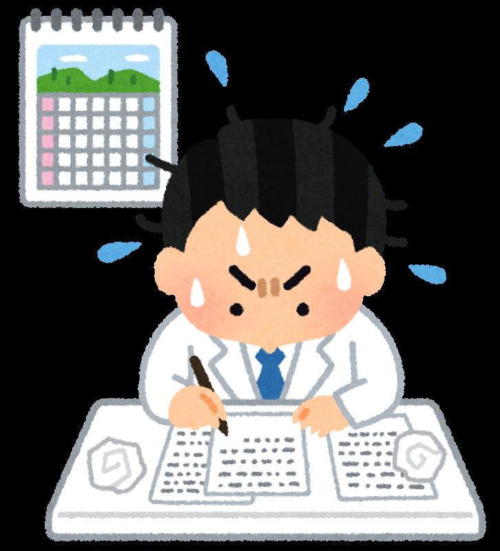 小規模事業者持続化補助金のお問い合わせが増えてきました|行政書士阿部総合事務所
