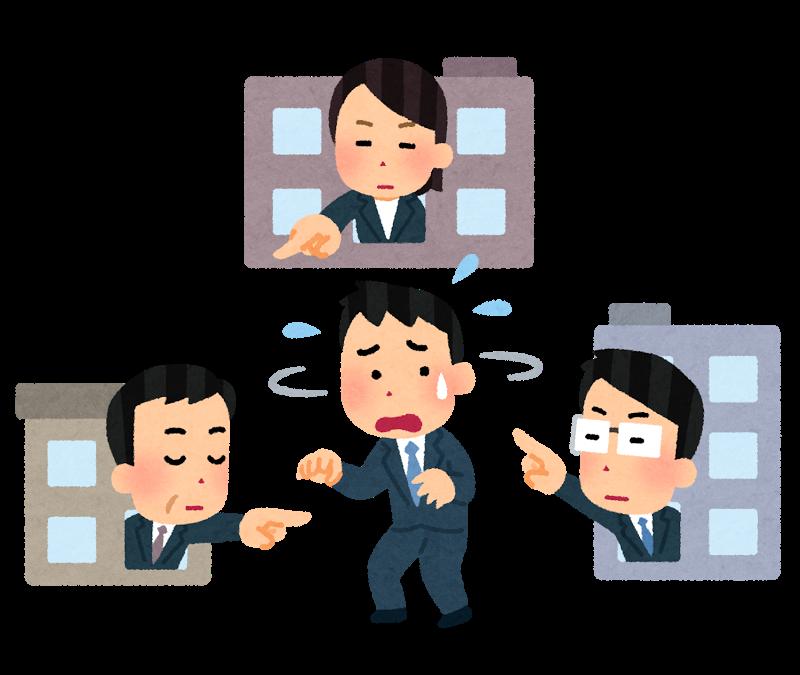 「総務部門社員の必須スキル!失敗しない契約管理講座」セミナー開催|行政書士阿部総合事務所