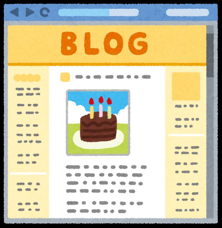 誰でも簡単!ブログをフル活用したセルフブランディングの方法|行政書士阿部総合事務所