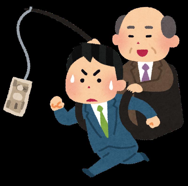 「ニッチな分野」、「前回不採択」の事業者が申請するものづくり補助金を応援します|行政書士阿部総合事務所