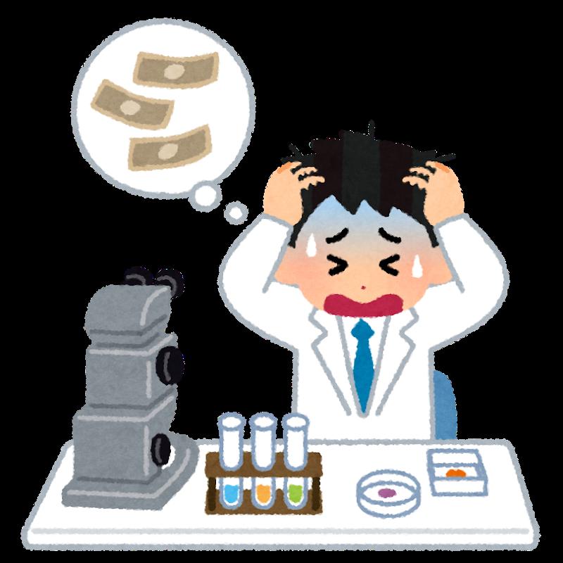 【補助金の真実】最大のデメリットはコレ!|行政書士阿部総合事務所